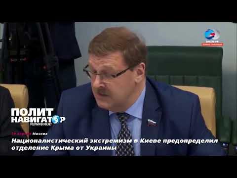 Отделение Донбасса от Украин…
