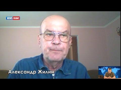 США вынуждают Россию на жест…