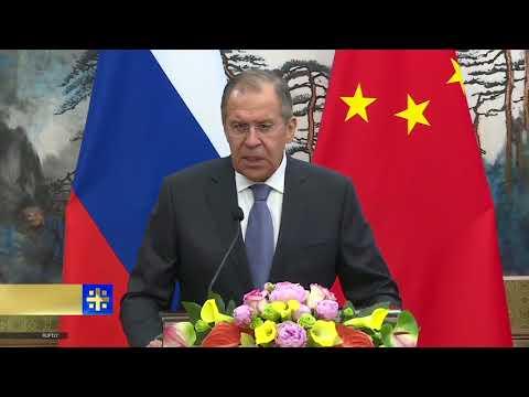 Пресс-конференция министра иностранных дел России Сергея Лаврова в Пекине