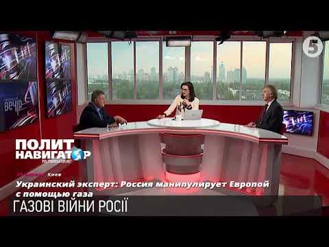На канале Порошенко посчитал…
