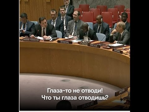 """Россия спасла Асада"""