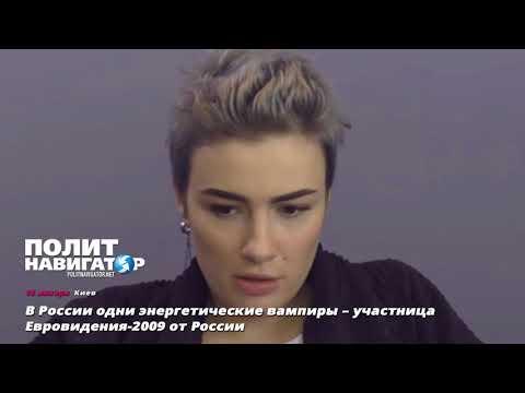 Украинская певица заявила, ч…