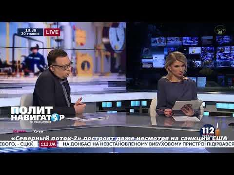 Украинским телезрителям сообщили плохую новость