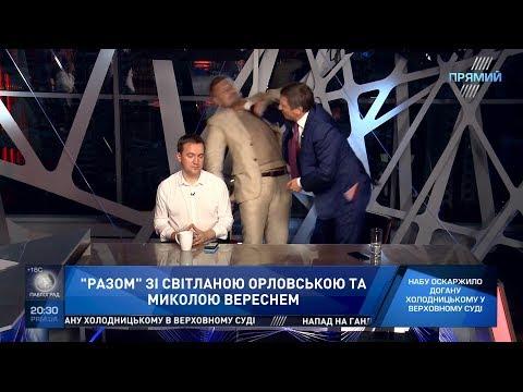 Одиозный украинский нардеп п…