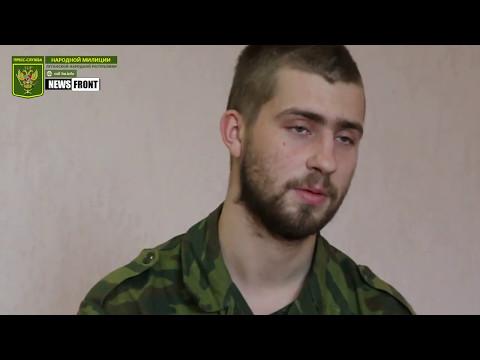 """Откровения пленного ВСУшника: «Я  Тарас Гапьяк, контрактник, мы пьем и стреляем..."""""""