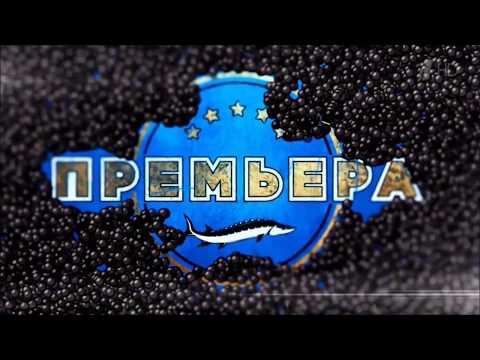 """Чем удивит сериал """"Икра"""" на …"""