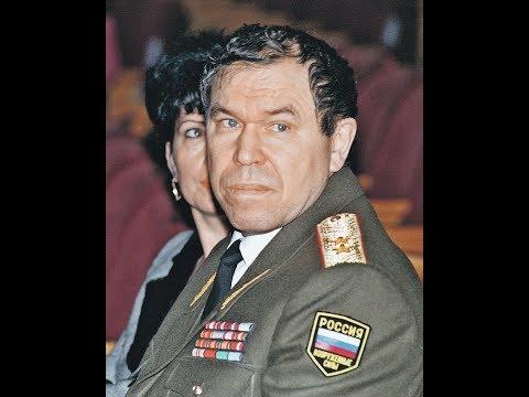 Напоминание...Исповедь генерала Льва Рохлина / его убили через 6 мес./