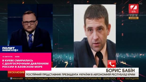 В Киеве осознали: Россия будет наказывать за «Норд» долго и больно