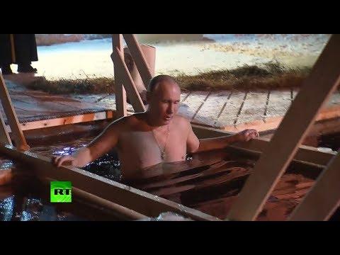 Владимир Путин окунулся в пр…