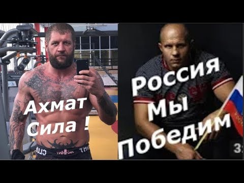 Бой Александра Емельяненко и…