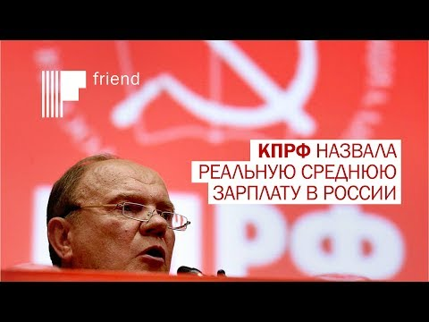 400 000 рублей в месяц — средний доход