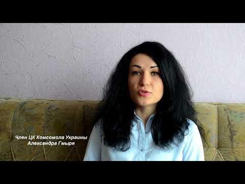 Украинские комсомольцы: киевский режим испугался международного фестиваля, посвященного борьбе за мир