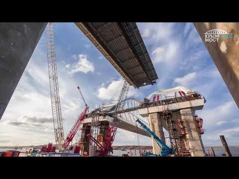 Стало известно дата, когда по Крымскому мосту проедет первая машина