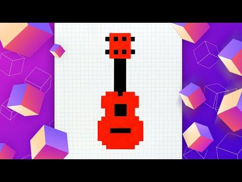 Как нарисовать гитару по кле…