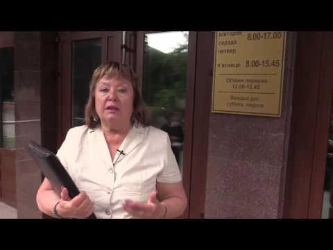 Витренко выиграла суд у Наци…