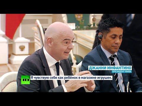 «Мы все влюбились в Россию»:…