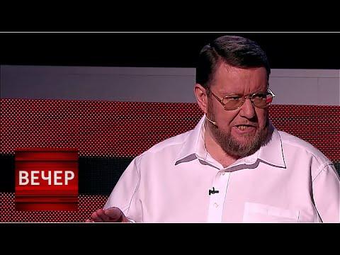 Сатановский: США напрашиваются на новую Кубу