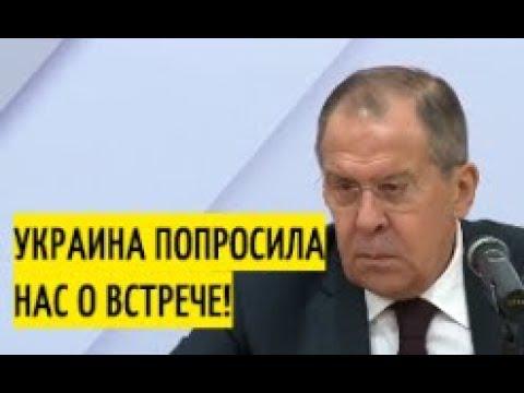 Вот и ВСТРЕТИЛИСЬ! Лавров рассказал о ПЕРВОЙ за три года встрече с Климкиным