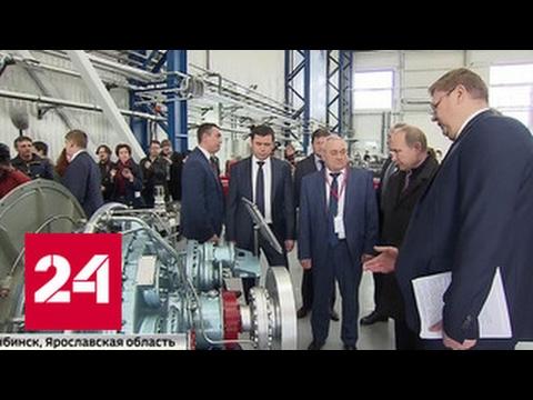 Газотурбинные двигатели. Отказ Украины от сотрудничества позволил России создать новую отрасль