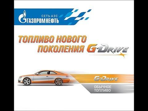 Воздушный бензин от Газпрома