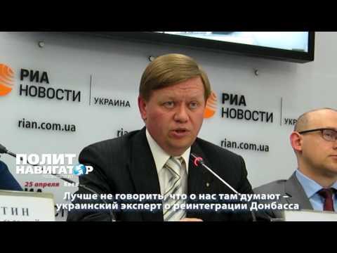 «Всё, поздно»: В Киеве откры…