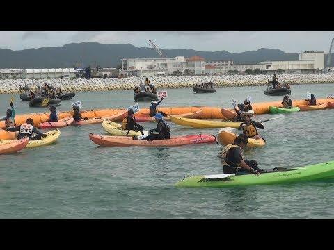 Японцы на надувных лодках по…