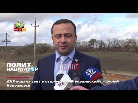 Прощай, Украина: Пригород Ма…