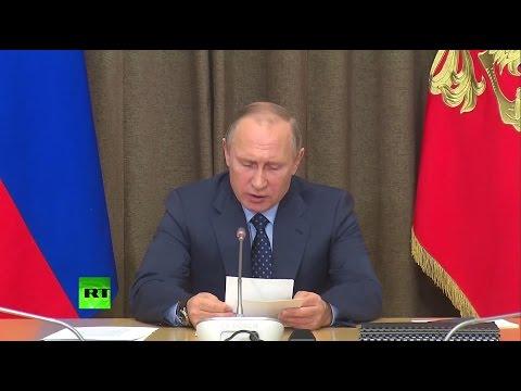 Совещание Путина с руководством Минобороны