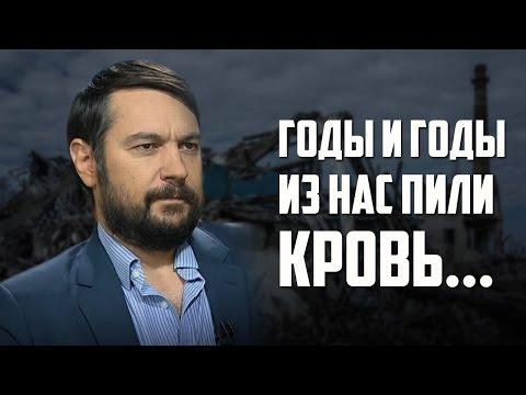 """Андрей Фефелов.""""Годы и годы из нас пили кровь..."""""""