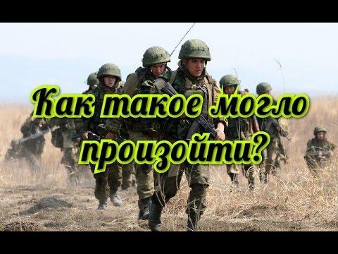 ВИДЕО: Запад в шоке: Российская армия сделала такое, что никто не ожидал