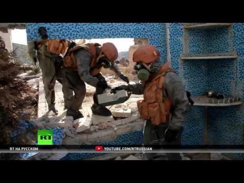 Российские военные нашли доказательства применения химоружия террористами в Сирии