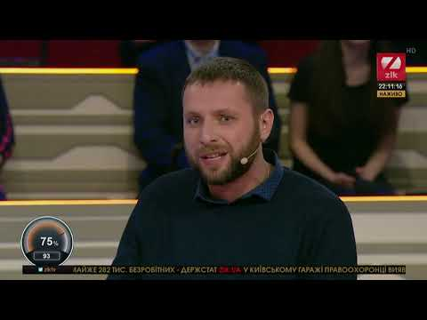 Расстрел Майдана: Парасюк сд…