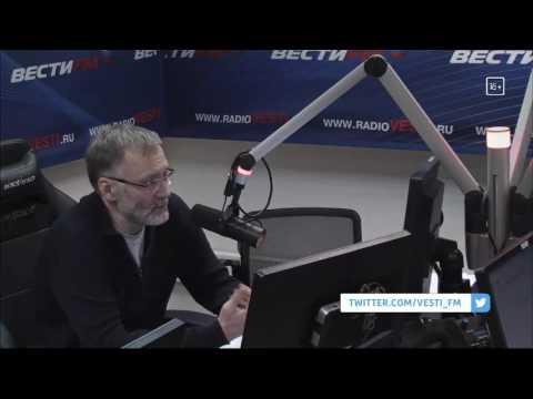 Железная логика с Сергеем Михеевым, 16.12.2016