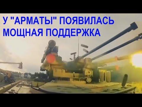 «ТЕРМИНАТОР-3» В ДЕЛЕ: АД В РАДИУСЕ 16 КМ