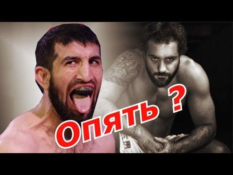 Расул Мирзаев Снова Попал в …