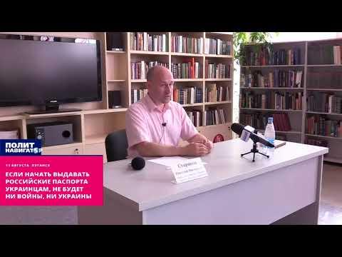 Не будет ни войны, ни Украины: В Москве предложили хитрый план