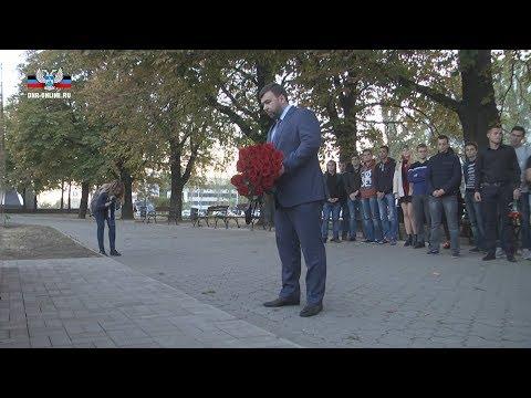 Донецк – скорбим…