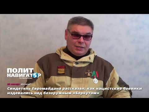 Свидетель рассказал, как боевики чуть не сожгли поезд в Донбасс