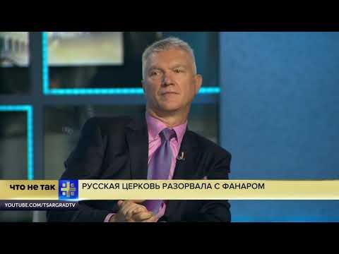Будет ли возможным принесение в Россию православных реликвий