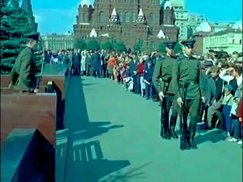 Гуляем по Москве. 1966 год