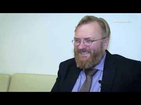 Виталий Милонов и Гражданин …