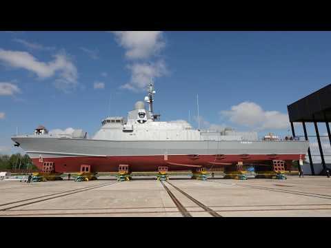 Церемония спуска на воду малого ракетного корабля проекта 22800 «Ураган»