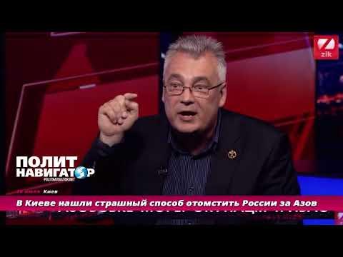 Украина выведет свою непобед…