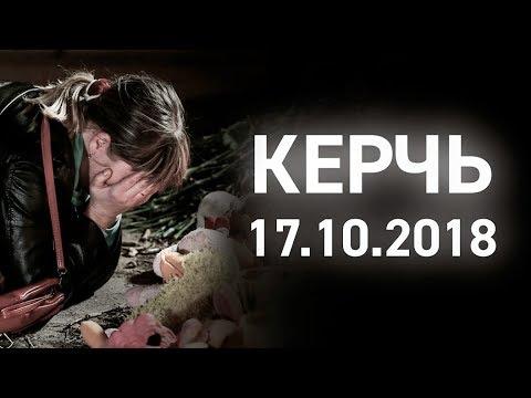 """Страшная правда об """"автоматчиках"""" в керченском техникуме"""