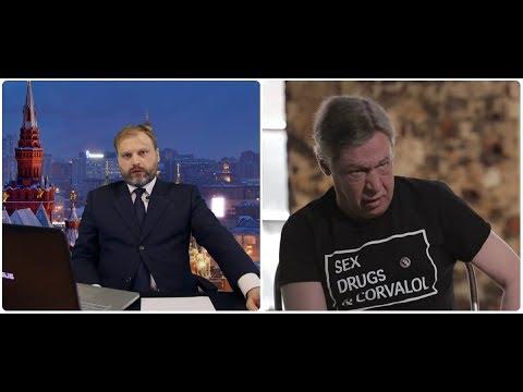 Про Ефремова и Крымский мост