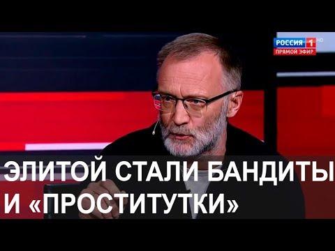 Чубайс лжёт, били не по коммунизму. В 90-е годы из России сделали бизнес-проект (видео)