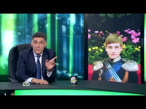 НТВ продолжает белорусскую тему — издевается над Лукашенко в Китае