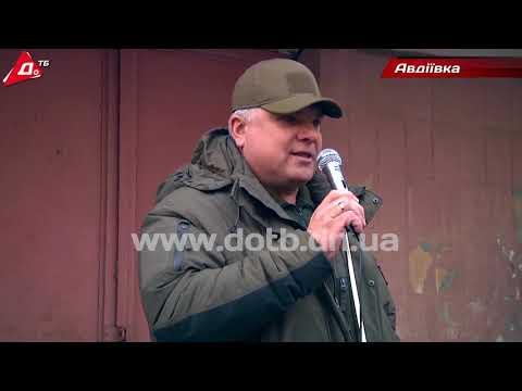 Украинский гауляйтер отказал…