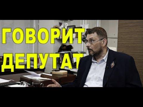 Евгений Федоров рассказал ка…