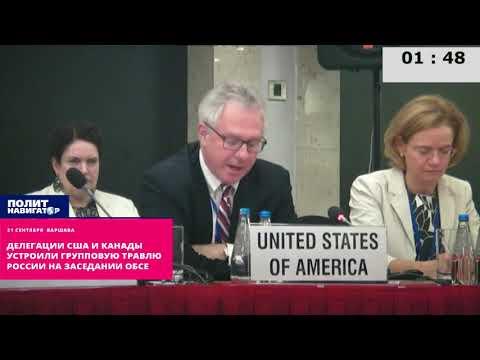 ЕС, США и Канада устроили тр…